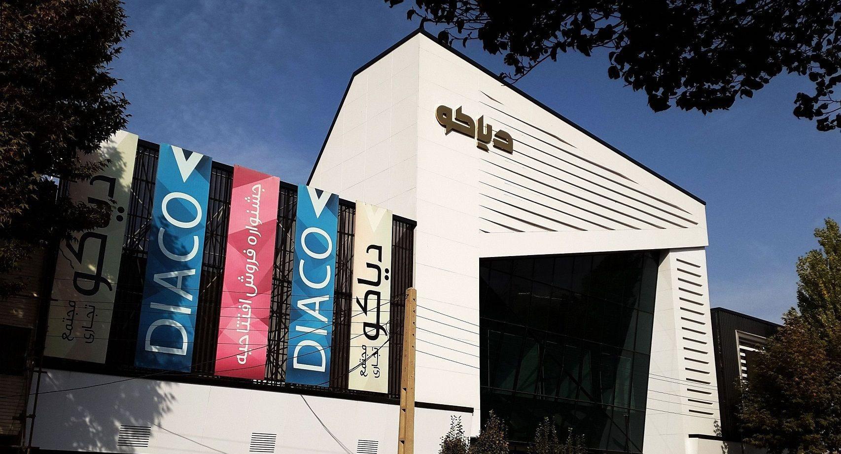 diaco-banner